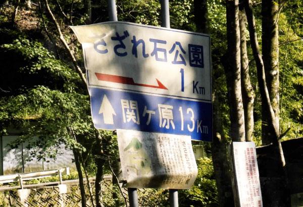 20141220photo118